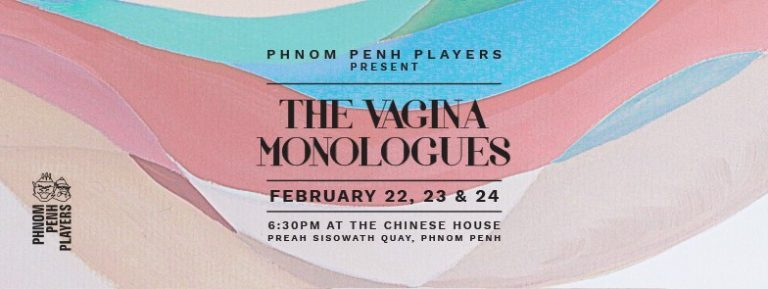 The Vagina Monologues 2018